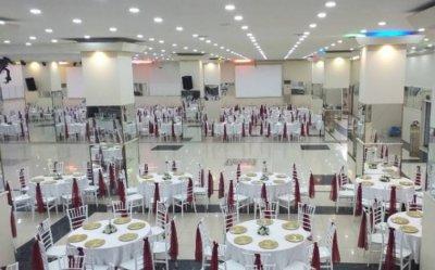 Star Wedding Hall