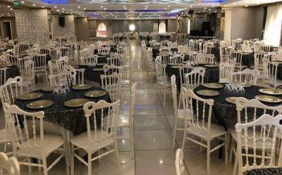 Pamira Düğün Salonu