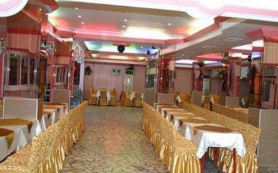 Özpembe Köşk Düğün Salonu
