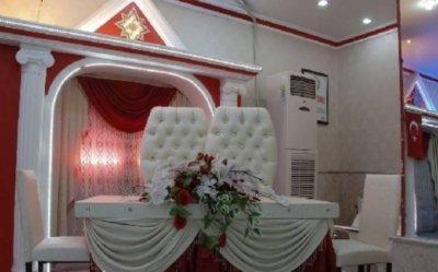 Yeni Ceylan Düğün Salonu