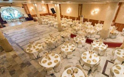 Mega Düğün Salonu