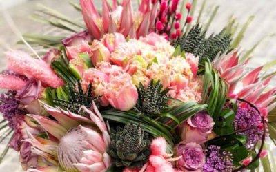 Jadore Çiçek & Organizasyon