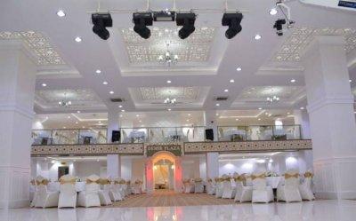 Demir Plaza Düğün Salonu