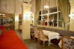 Salus Restaurant